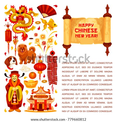 Happy Chinese New Year Hieroglyph Greeting Stock Vector Hd Royalty