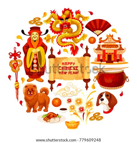happy chinese new year poster of traditional china lunar holiday symbols vector emperor with hieroglyph - Chinese New Year Holiday