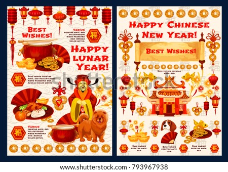 Happy Chinese New Year Wishes 2018 Stock-Vektorgrafik 793967938 ...