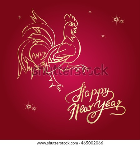 Happy Chinese new year 2017 with golden rooster , animal symbol of new year 2017. Vector Illustration