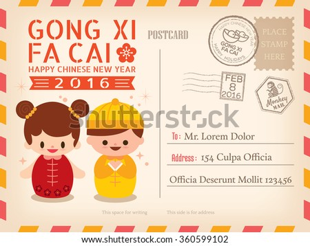 Happy Chinese New year 2016 Year of the monkey holiday postcard background - stock vector
