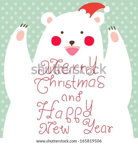 Happy Christmas Bear,greeting card - stock vector