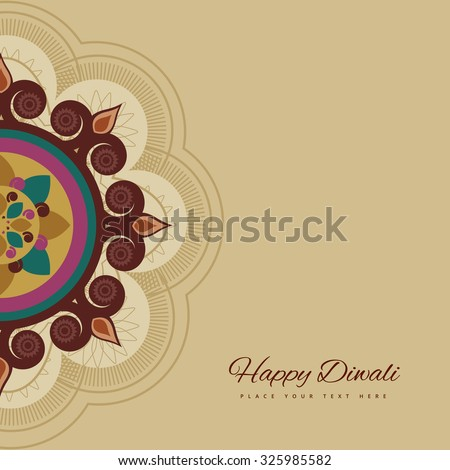 Happy diwali colorful rangoli for diya beautiful card illustration vector - stock vector
