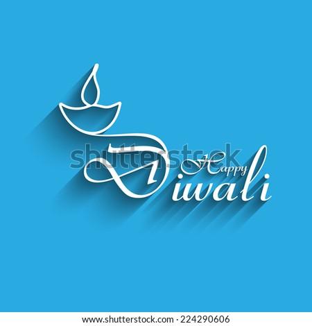 Happy Diwali creative text design.vector background - stock vector