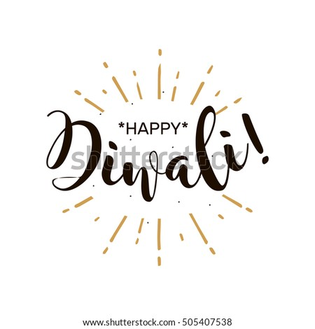 Happy diwali festival beautiful greeting card stock vector royalty happy diwali festival beautiful greeting card poster calligraphy black text word gold fireworks m4hsunfo