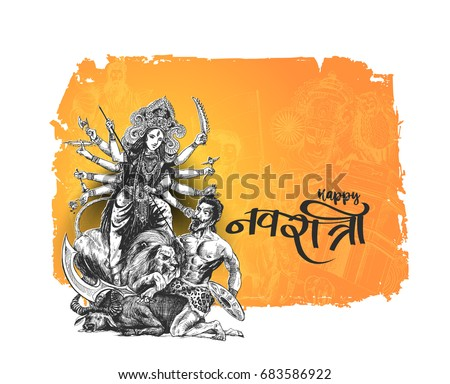 Happy Durga Puja festival India holiday background, Hand Drawn Sketch Vector illustration.