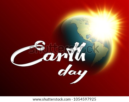 Happy earth day hand lettering world vector de stock1054597925 happy earth day hand lettering world map rising sun solar eclipse globe icon space sunlight gumiabroncs