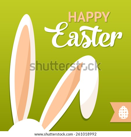 Happy Easter card with rabbit ears - stock vector