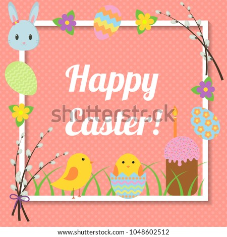 Happy easter cute greeting card traditional stock vector 1048602512 happy easter cute greeting card with traditional easter symbols m4hsunfo