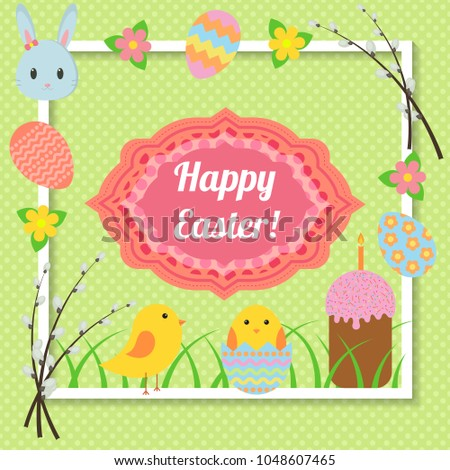 Happy easter cute greeting card traditional stock vector 1048607465 happy easter cute greeting card with traditional easter symbols m4hsunfo