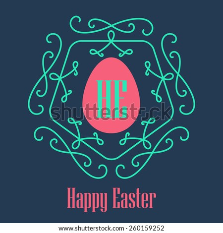 Happy Easter - festive card with monogram style border and egg silhouette. - stock vector