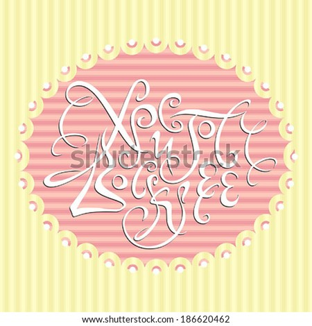 Happy Easter hand lettering - handmade calligraphy. Russian language - stock vector