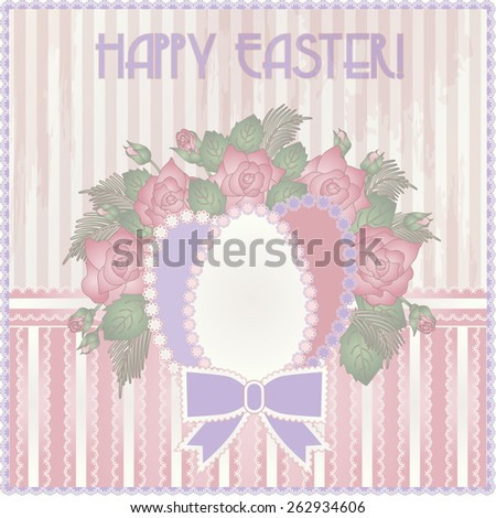 Happy Easter invitation vintage card, vector illustration  - stock vector