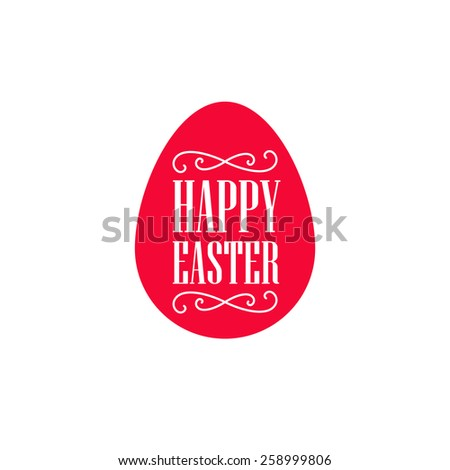 Happy Easter - minimal festive card with monogram floral elements and egg silhouette. - stock vector