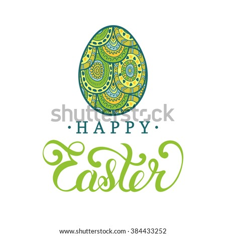Happy Easter type greeting card with pattern egg. Vector illustration - stock vector
