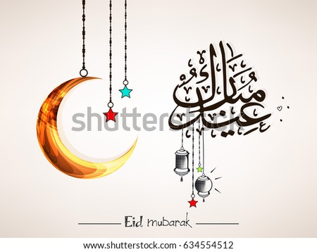 Happy Eid, Vector Illustration based on hanging moon with Islamic Calligraphy on decorative background for Muslim Festival Eid Mubarak.