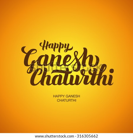 Happy Ganesh Chaturthi hand-lettering. Indian Festival greeting card. Handmade vector calligraphy background - stock vector