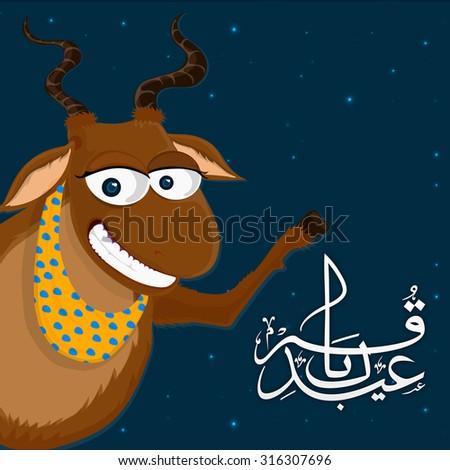 Happy goat and Arabic Islamic calligraphy of text Eid-Al-Adha for Muslim community Festival of Sacrifice celebration. - stock vector