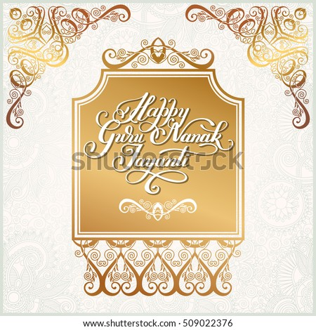 Happy Guru Nanak Jayanti brush calligraphy inscription on royal gold pattern to indian november celebration poster, card, banner and other design, vector illustration eps10