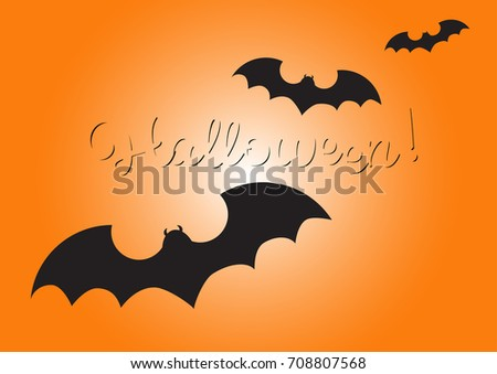 happy halloween lettering greeting card message stock vector