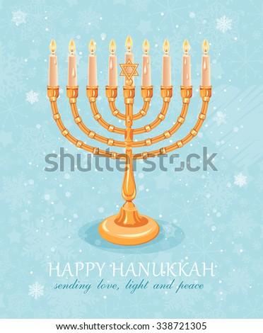 Happy hanukkah greeting card design jewish stock vector 338721305 happy hanukkah greeting card design jewish holiday vector illustration m4hsunfo