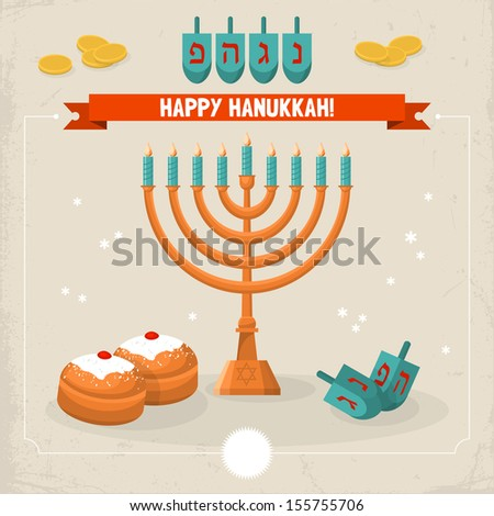 Happy Hanukkah greeting card design. Vector illustration - stock vector