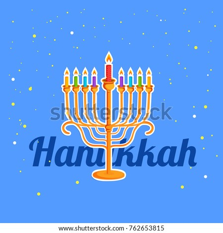 Happy hanukkah greeting card invitation card design jewish stock happy hanukkah greeting cardinvitation card designjewish holiday m4hsunfo