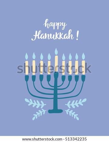 Happy hanukkah greeting card hand written stock vector 513342235 happy hanukkah greeting card with hand written modern brush lettering and menorah jewish holiday elegant m4hsunfo