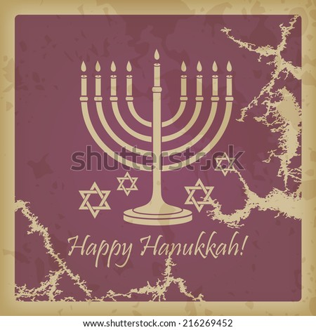 Happy Hanukkah vintage background with space for text (EPS10 Vector) - stock vector