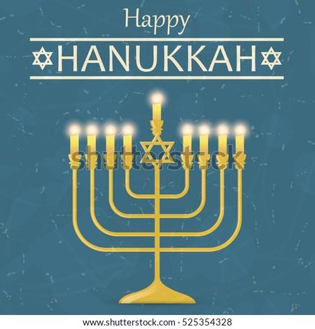 Happy hanukkah vintage greeting card vector stock vector 525354328 happy hanukkah vintage greeting card vector illustration m4hsunfo