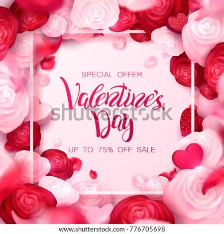Happy Holidays Valentines Day 14 February Stock Vector 776705698 ...