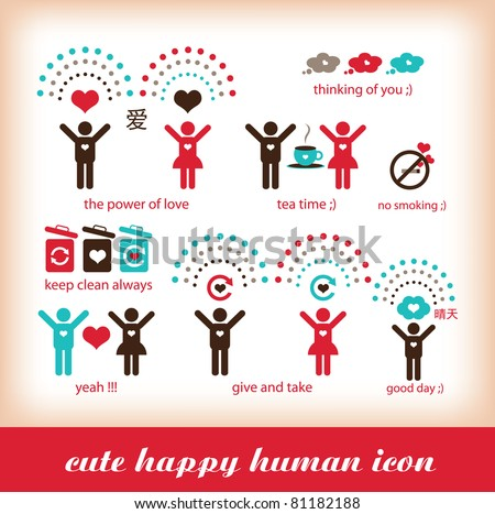 happy human icon