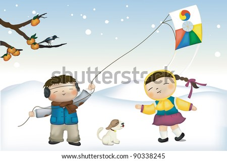 Happy Little Children on the Rural Snowfield - stock vector