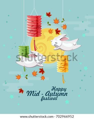 Happy mid autumn festival greeting card stock vector 702966952 happy mid autumn festival greeting card vector illustration m4hsunfo