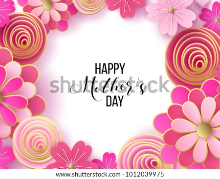 Happy Mothers Day Layout Design Roses Stock Vector HD (Royalty Free)  1012039975   Shutterstock
