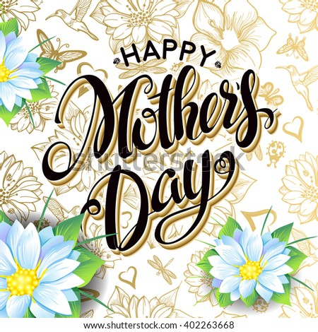 Happy Mothers Day Lettering Typographical Design Isolate Stock