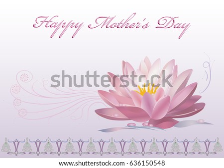 happy mothers day vector card pretty stock vector royalty free