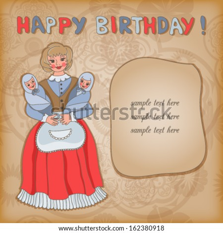 Happy Mother With Newborn Twins Birthday Retro Vector Card