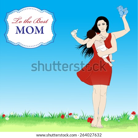 Happy mothers day vector banner  - stock vector