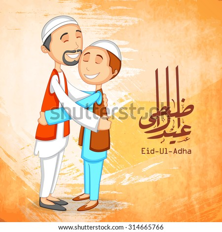 Happy Muslim men hugging each other and Arabic Islamic calligraphy of text Eid-Ul-Adha on orange color splash background for Festival of Sacrifice celebration. - stock vector