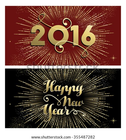 Happy New Year 2016 banner greeting card set with gold text and firework explosion. EPS10 vector. - stock vector