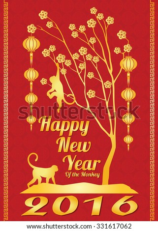 Happy new year 2016 card is  lanterns , monkey and tree money - stock vector