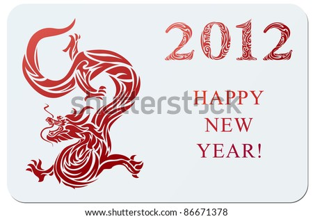 Happy new year card with dragon - stock vector