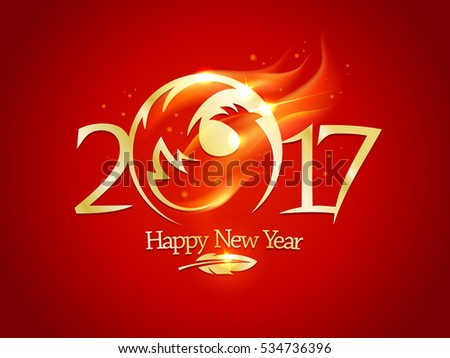 Happy new year 2017 card with red burning rooster silhouette
