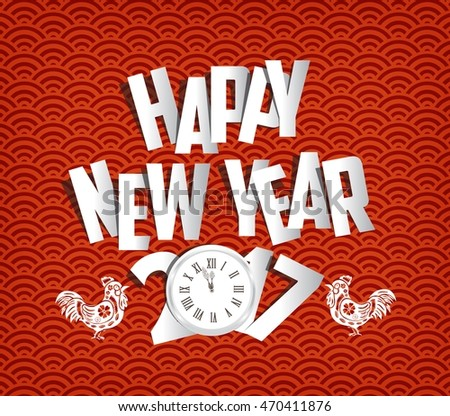 Happy New Year 2017 clock and paper greeting card