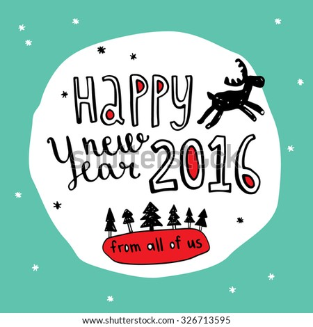 Happy New Year 2016 All Us Stock Vector 326713595 - Shutterstock