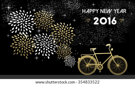 Happy New Year 2016, gold greeting card design with bike silhouette and fireworks in night sky background. EPS10 vector. - stock vector