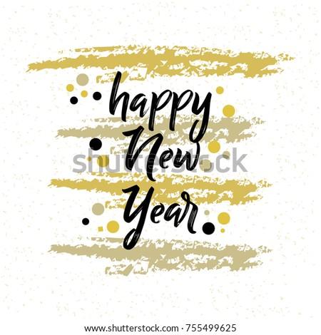 Happy New Year Greeting Card Brush Stock Vector 755499625 - Shutterstock