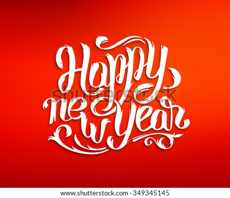 Happy New Year Greeting Card Design Stock Vector 349345145