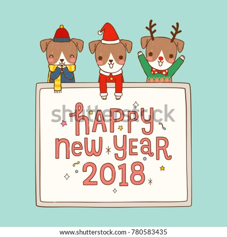 happy new year 2018 greeting card stock vector 780583435 shutterstock